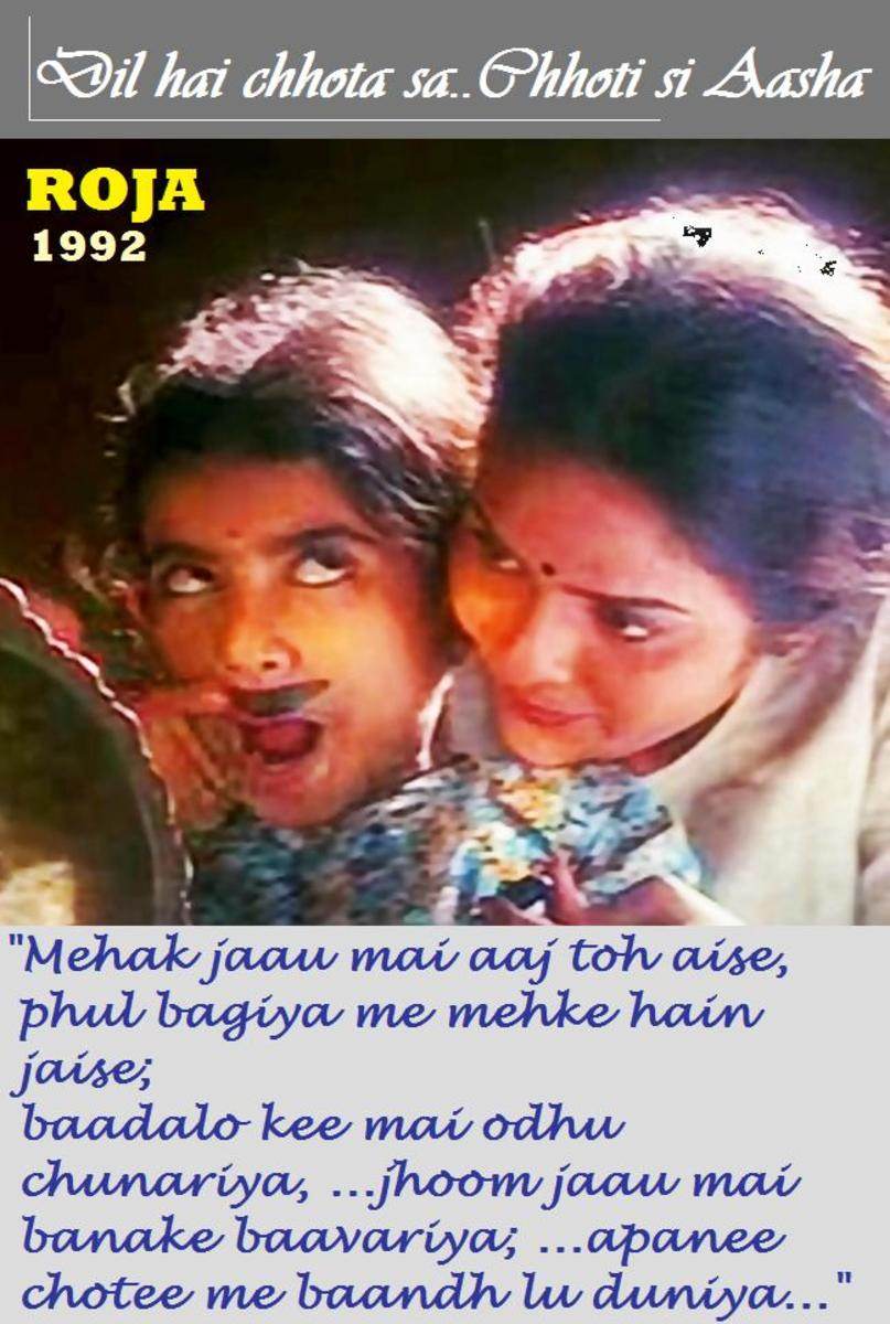 Madhoo in Dil hai chhota sa from Roja - A scintillating piece depicting human life at its carefree best.