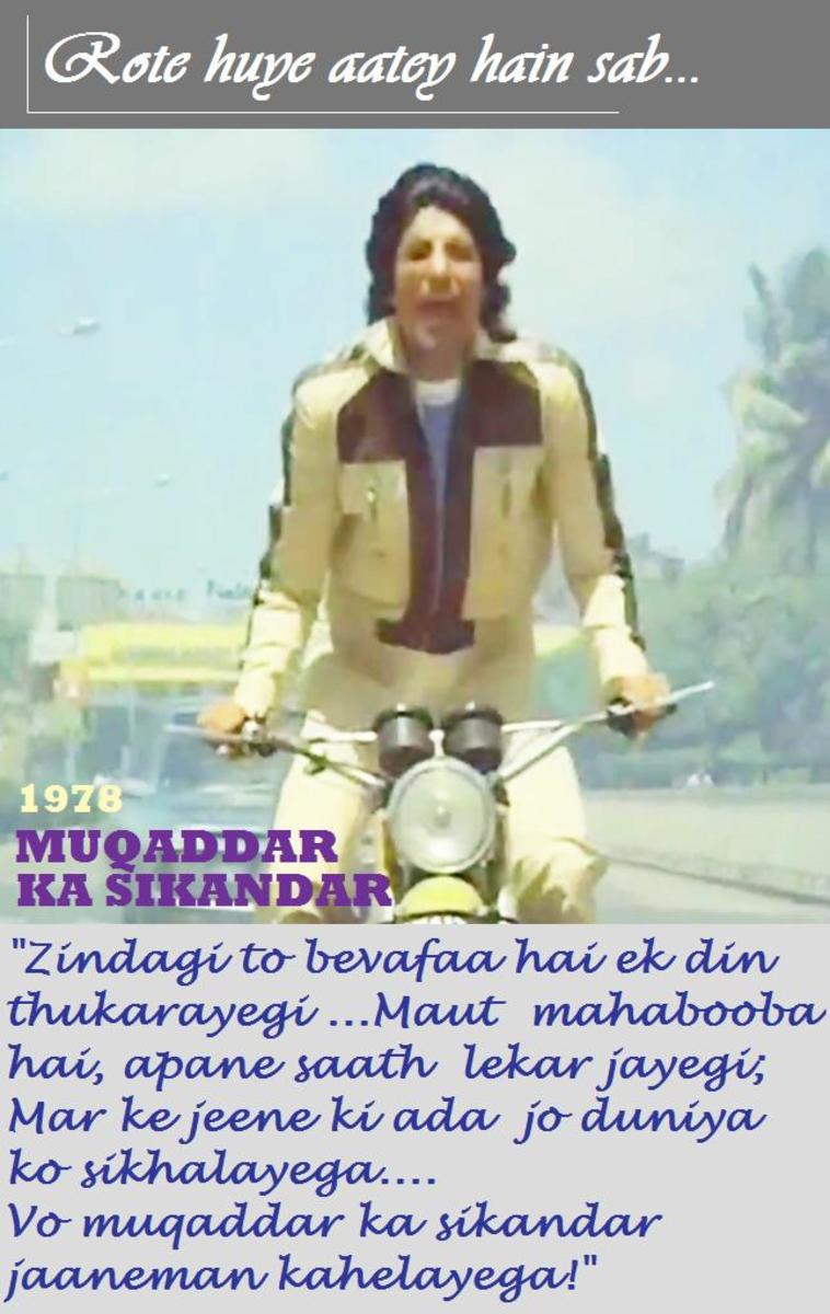 Amitabhh Bachchan in Muqaddar ka Sikandar - This number became the epitome of youth freedom of India in the seventies