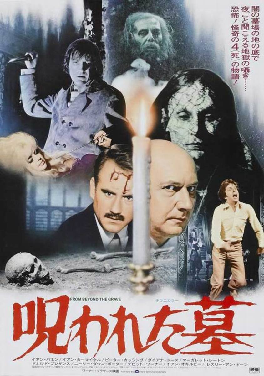 From Beyond the Grave (1974) Japanese poster