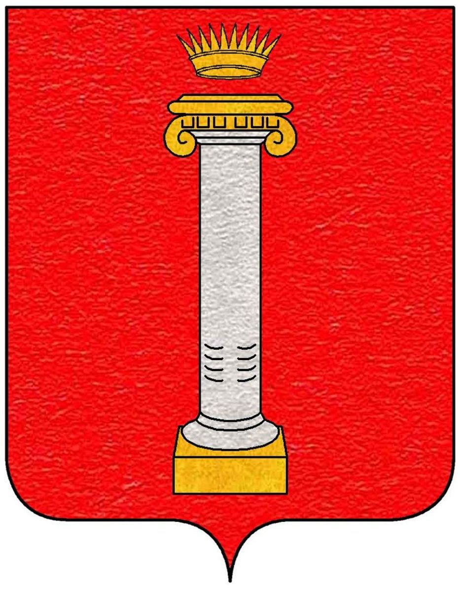 Coat of Arms of the Colonnas