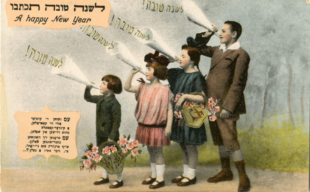 Vintage Rosh Hashanah Greeting Card Depicting Children Blowing the Shofar, circa 1917