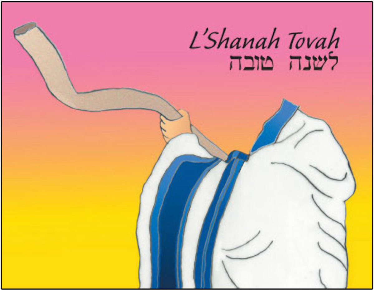 Clip Art of Blowing the Shofar at Sunset as Rosh Hashanah Begins