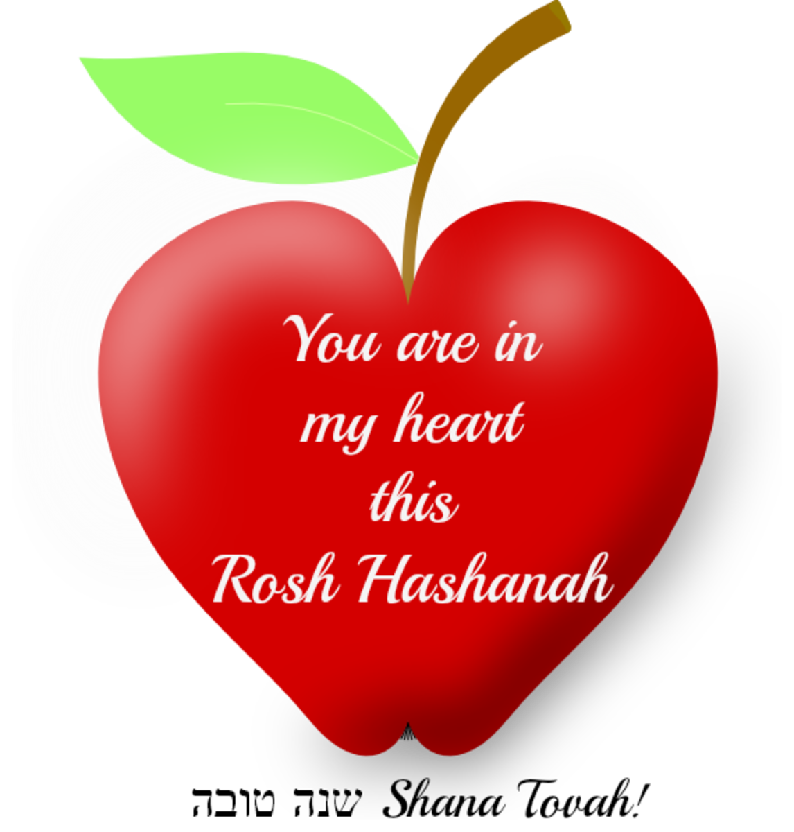 To the one you love on Rosh Hashanah