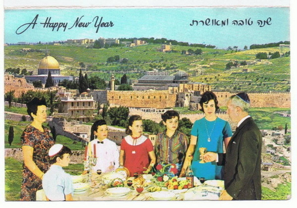 A festive Rosh Hashanah family meal in Jerusalem from a vintage greeting card