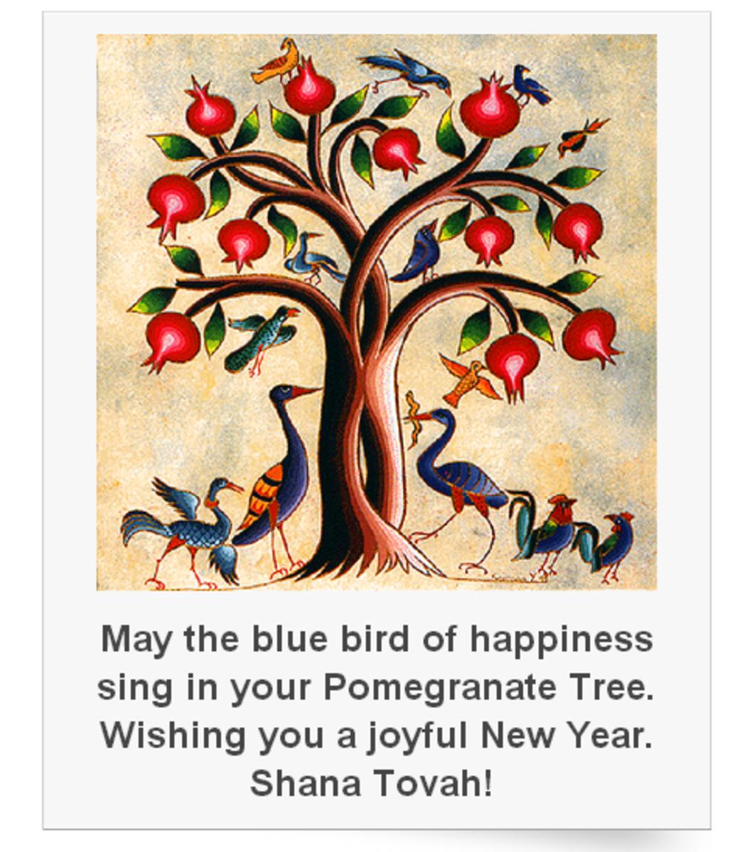 Pomegranate Tree Rosh Hashanah Greeting Card