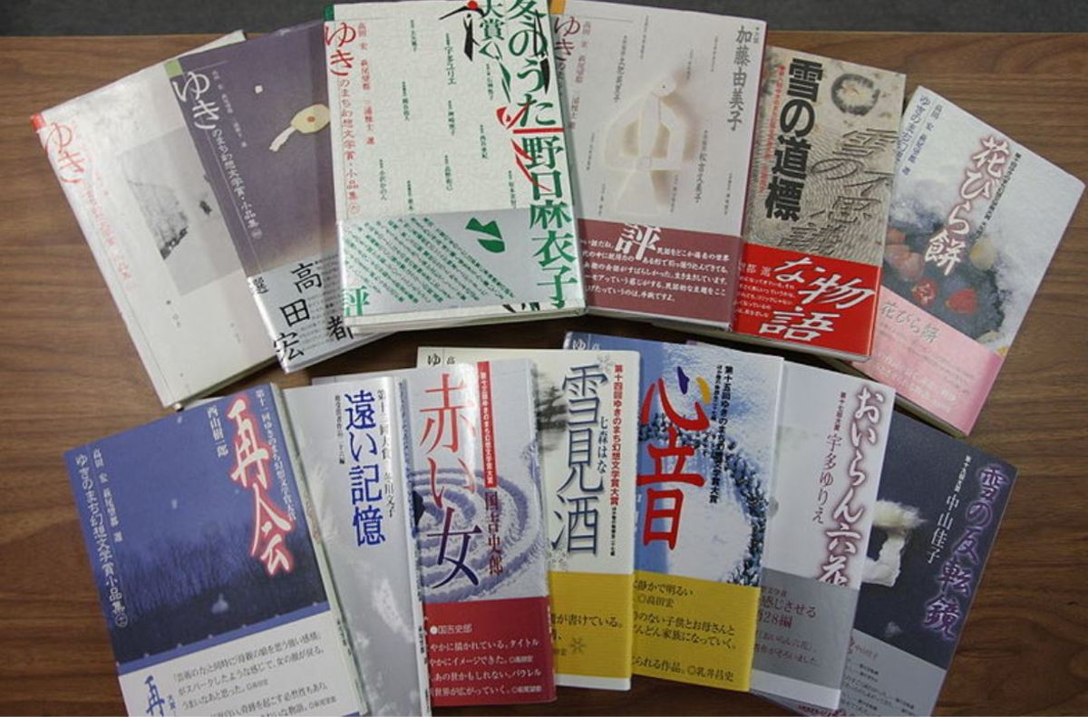 Recommended Reading: an Introduction to Modern Japanese Fiction
