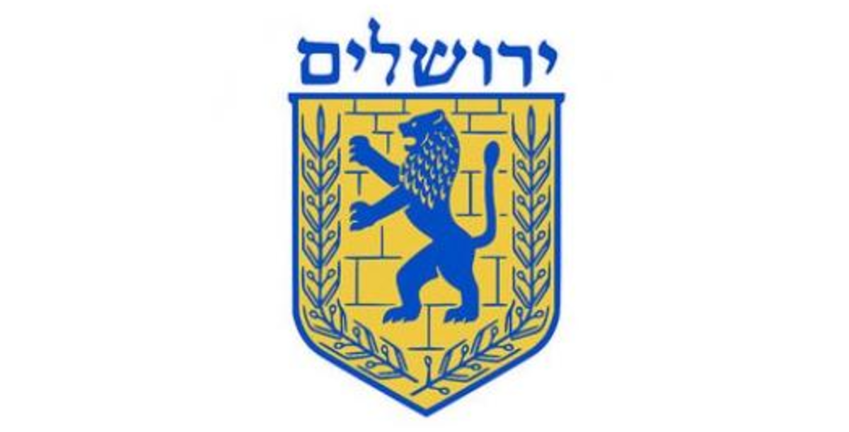 Logo of Jerusalem Israel