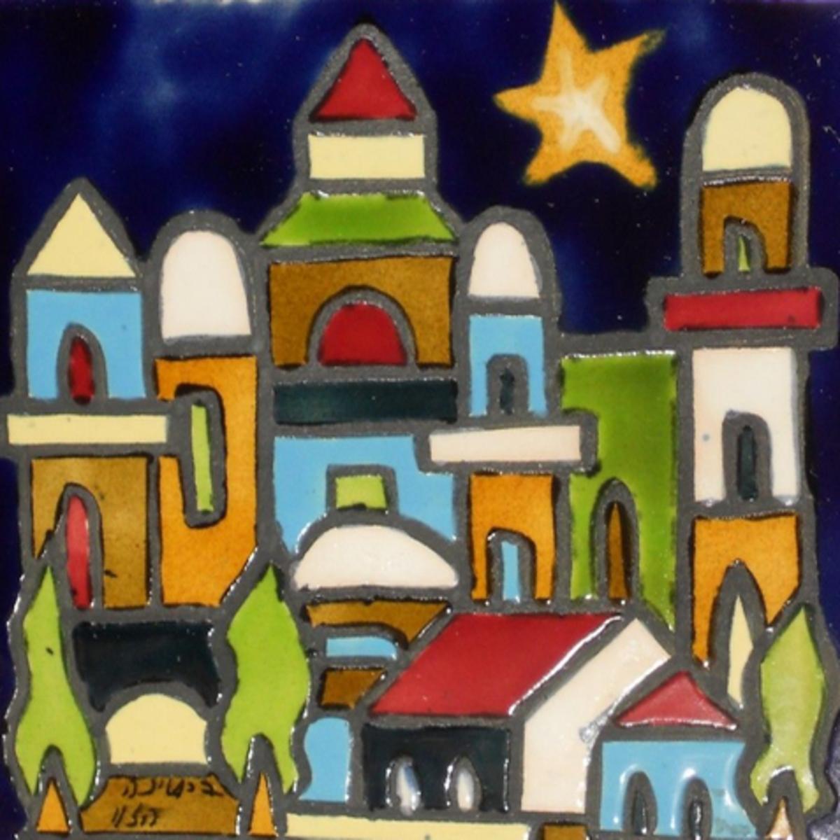 Bethlehem of Judah, Israel