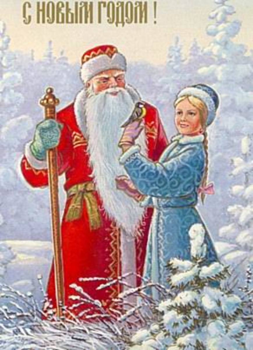 Vintage Soviet Christmas card featuring Ded Moroz and Snegurochka