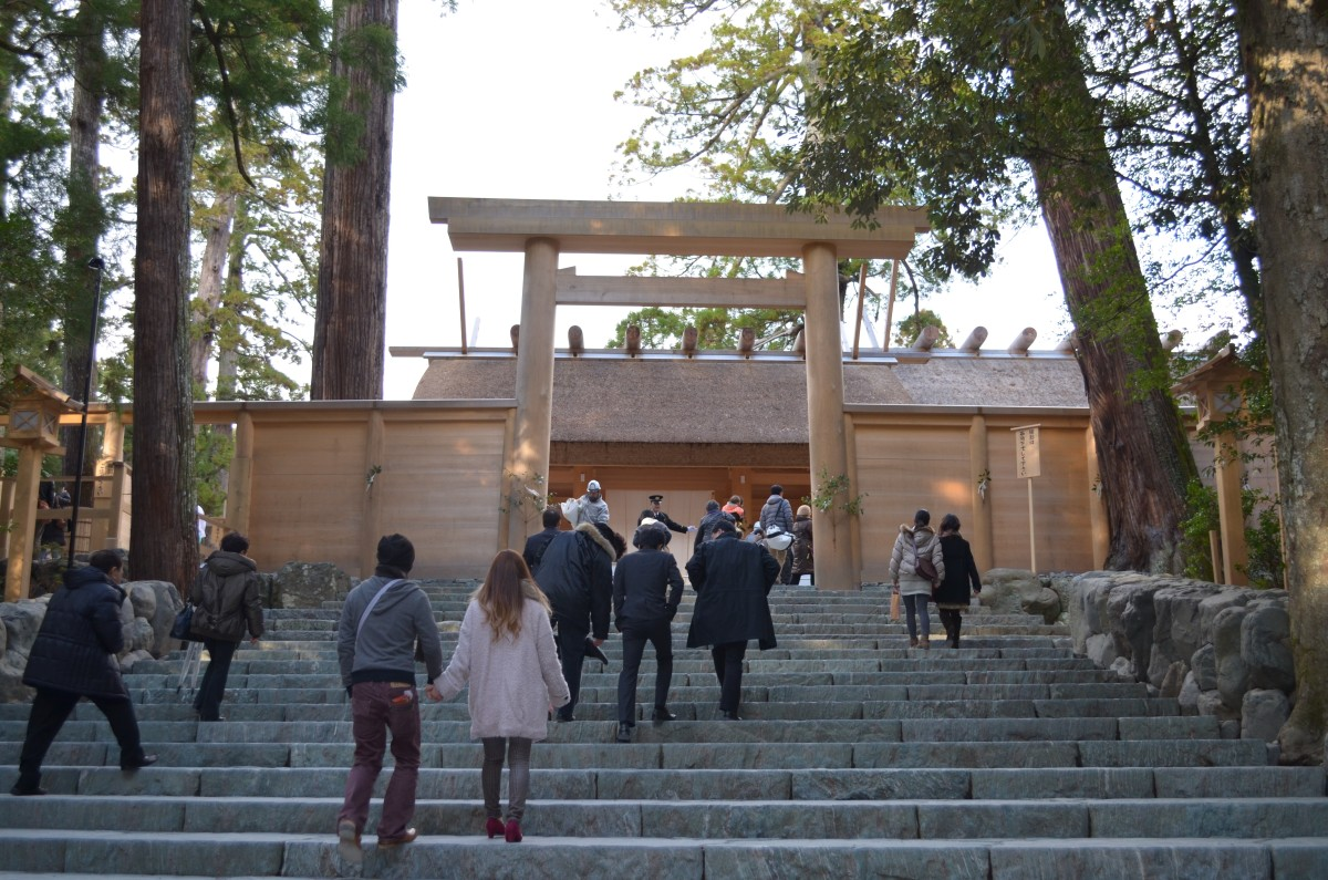 Ise Grand Shrine at Mie Prefecture Japan
