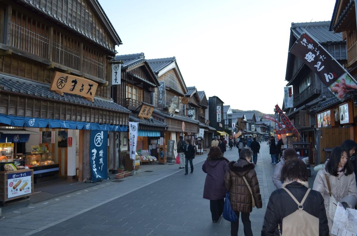 The Okage Yokocho
