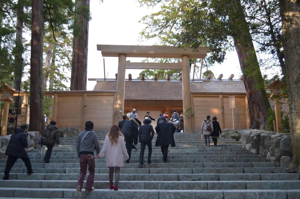The gate of Kotaijingu