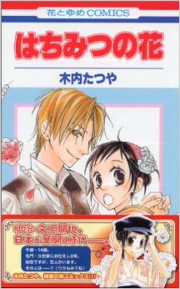 manga-and-anime-where-girl-has-to-become-a-maid