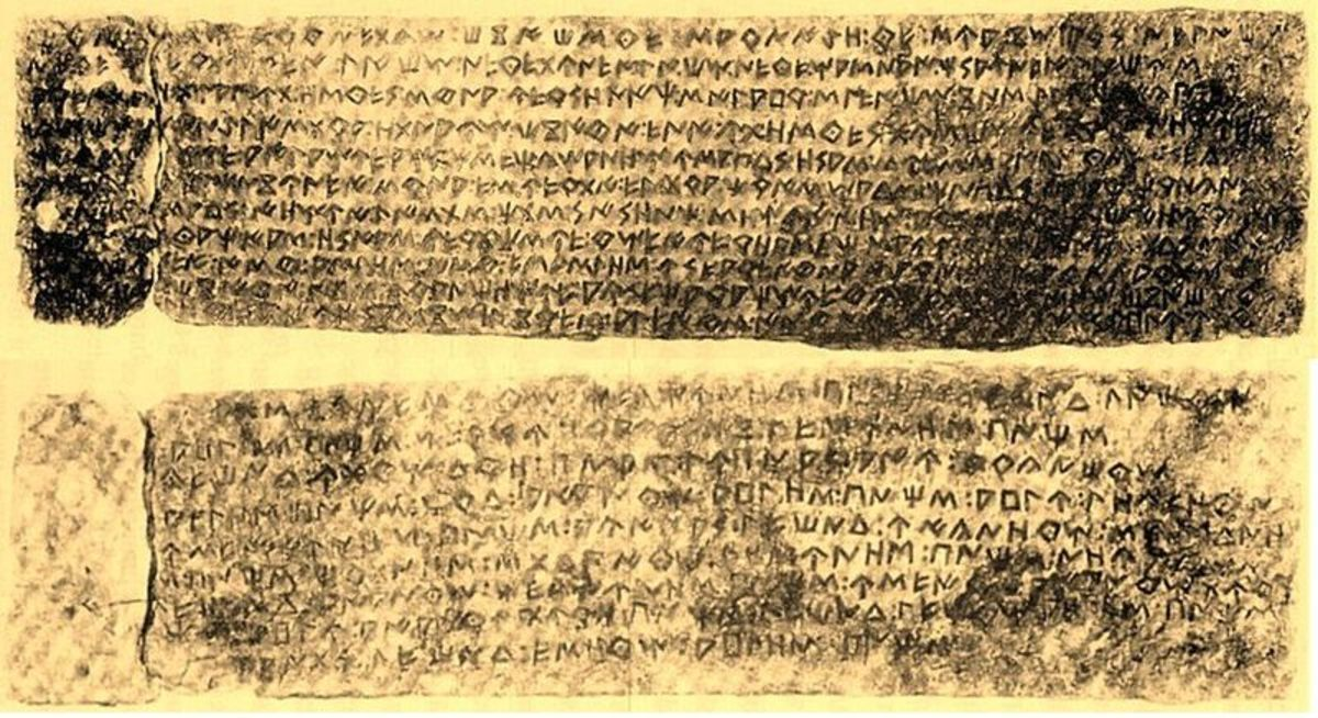 Borrita Inscription.  Proof of the Celtic language found on the Iberian Peninsula.