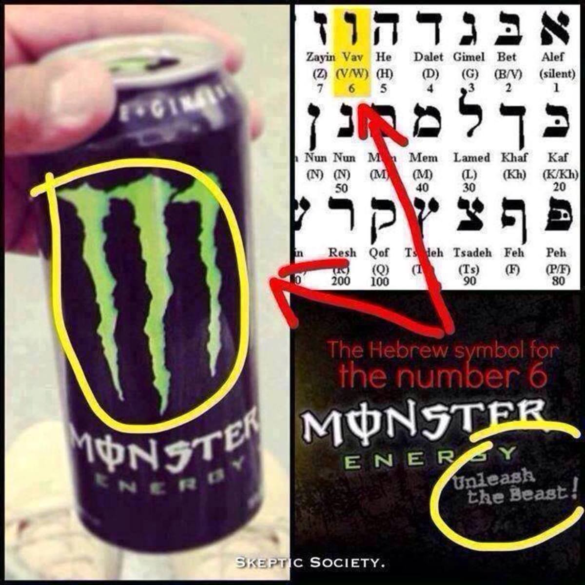 illuminati-symbols-hidden-in-corporate-logos