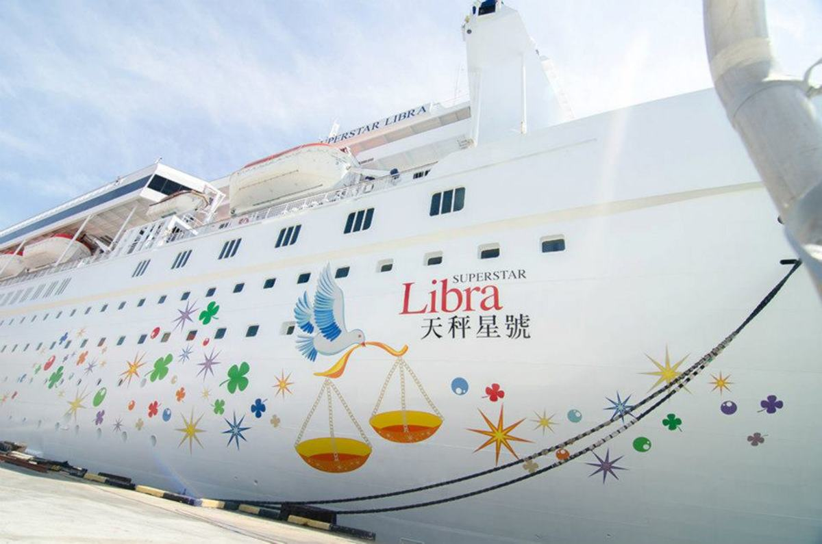 Star Cruises Superstar Libra Ship - Itinerary & Activities
