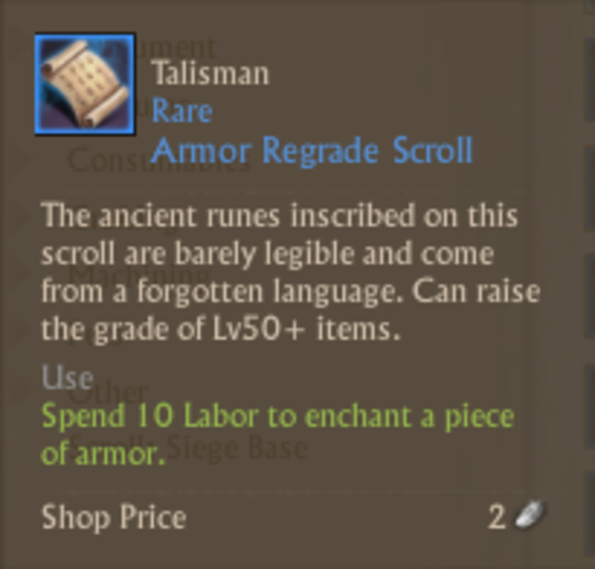 archeage-weapon-armor-and-accessory-regrading-guide