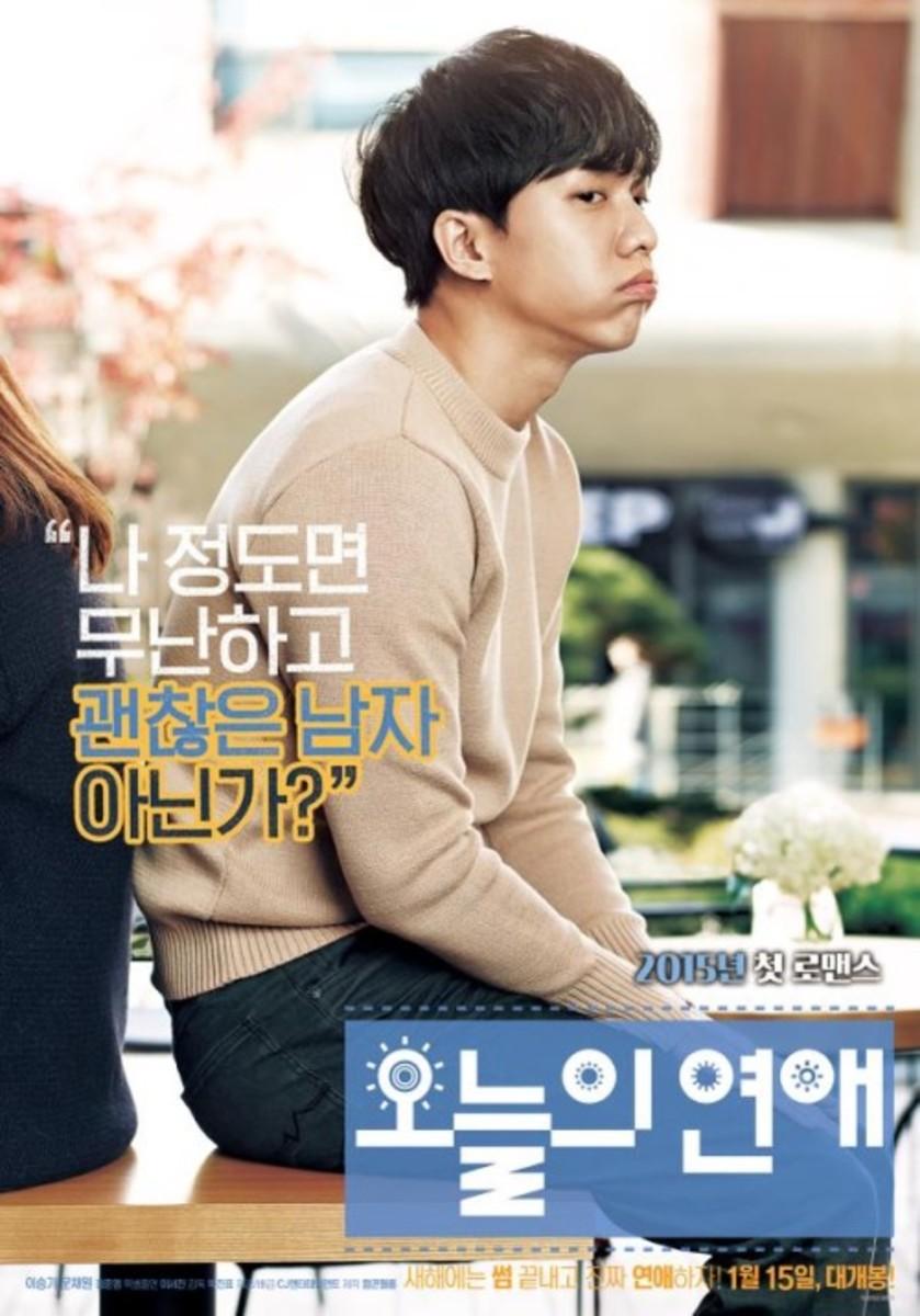 Kang Joonsoo Character Still