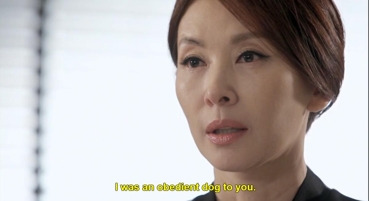 Lee Mi-sook as Madam Yoon in Blade Man