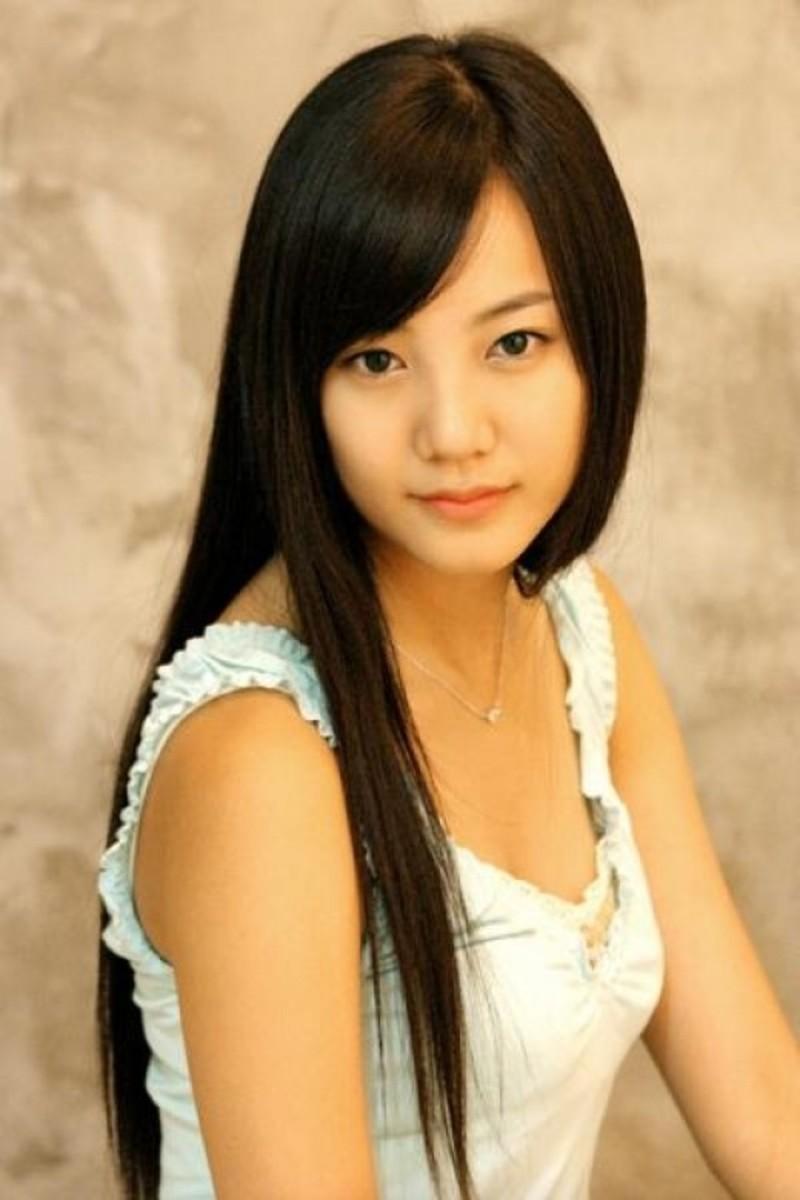 Go Eun-ah