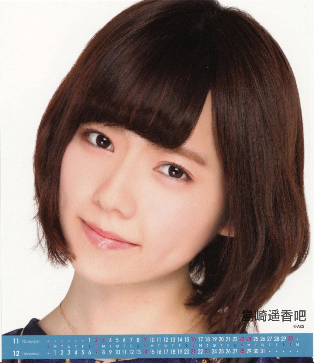 "Haruka Shimazaki was one of four ""centers"" named for the single Sayonara Crawl."