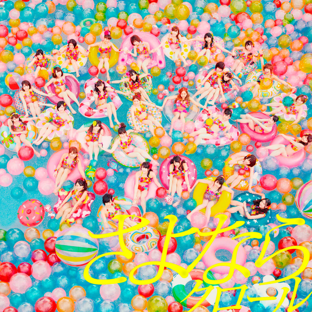 The CD cover for Sayonara Crawl shows the AKB48 girls having a great time while sitting on balloons!