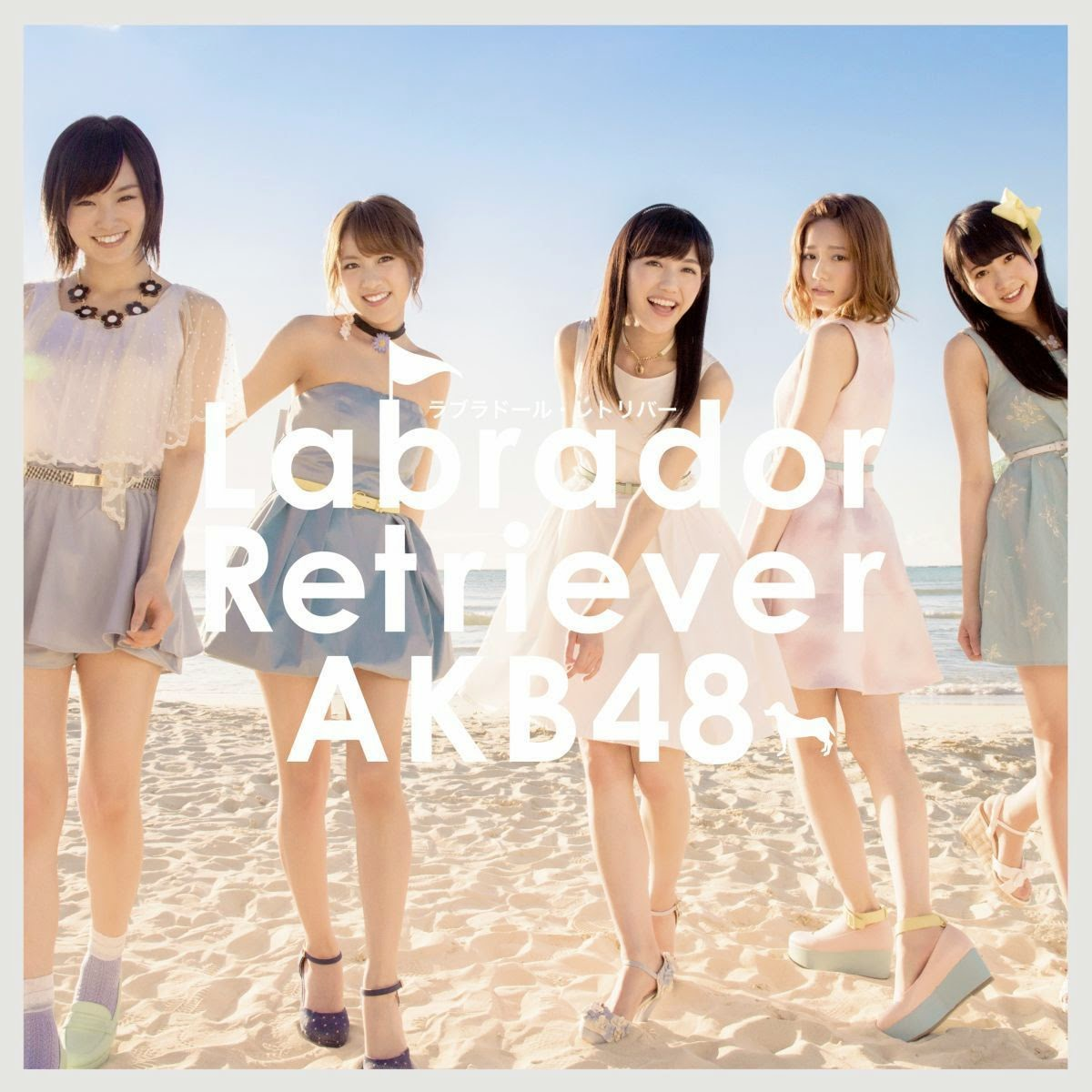 On the cover are Sayaka Yamamoto, Minami Takahashi, Mayu Watanabe, and Haruka Shimazaki. The girls had to go to Hawaii to film the music video for the song. All these girls are standing near the waves of the beach.