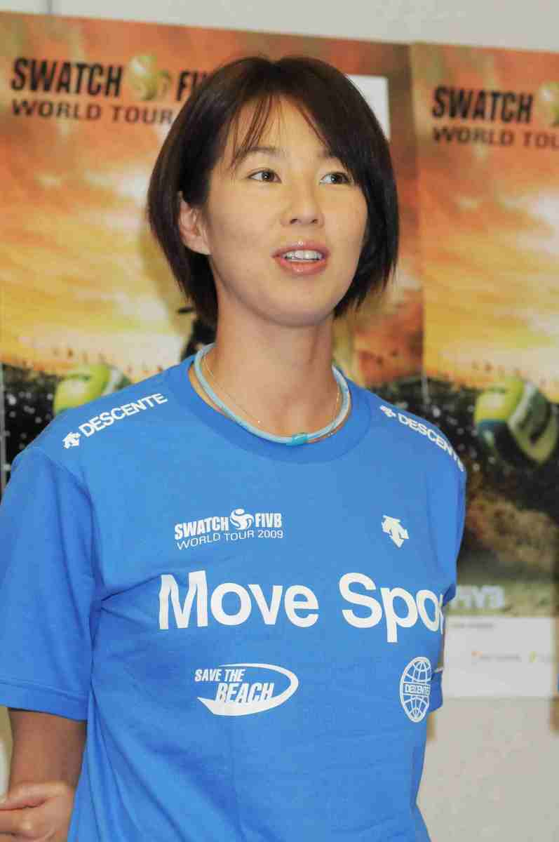 Beach Volleyball player Satoko Urata attends the Japan Open Technical Meeting for the FIVB Swatch World Tour.