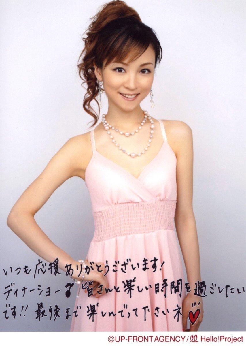 yoshizawa hitomi dating