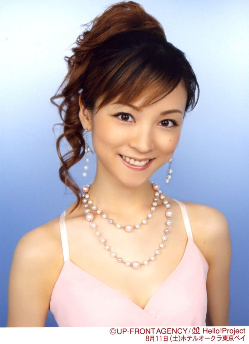 Hitomi Yoshizawa of Girl Group Morning Musume Has Now Fallen in Love!