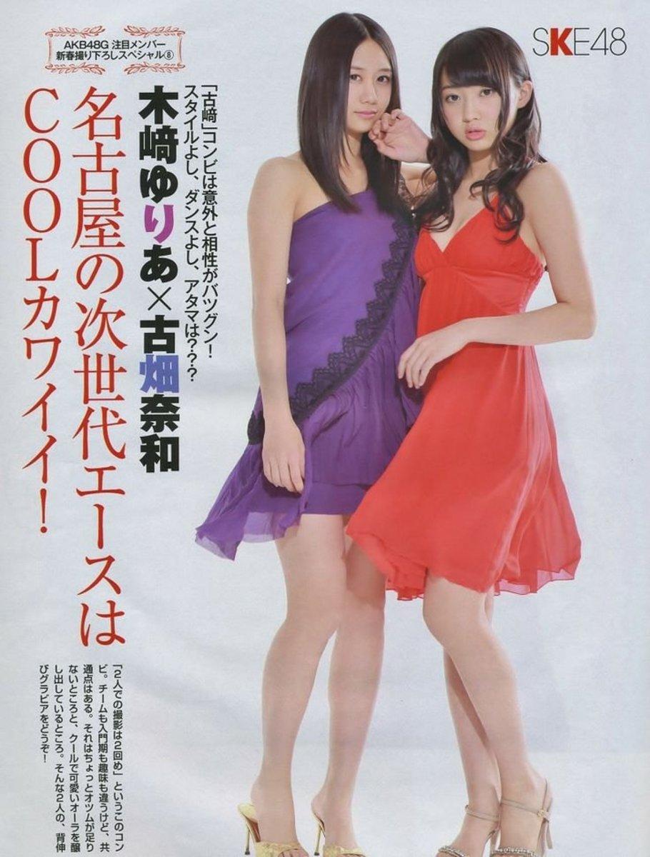 With the very cute Yuria Kizaki (right).