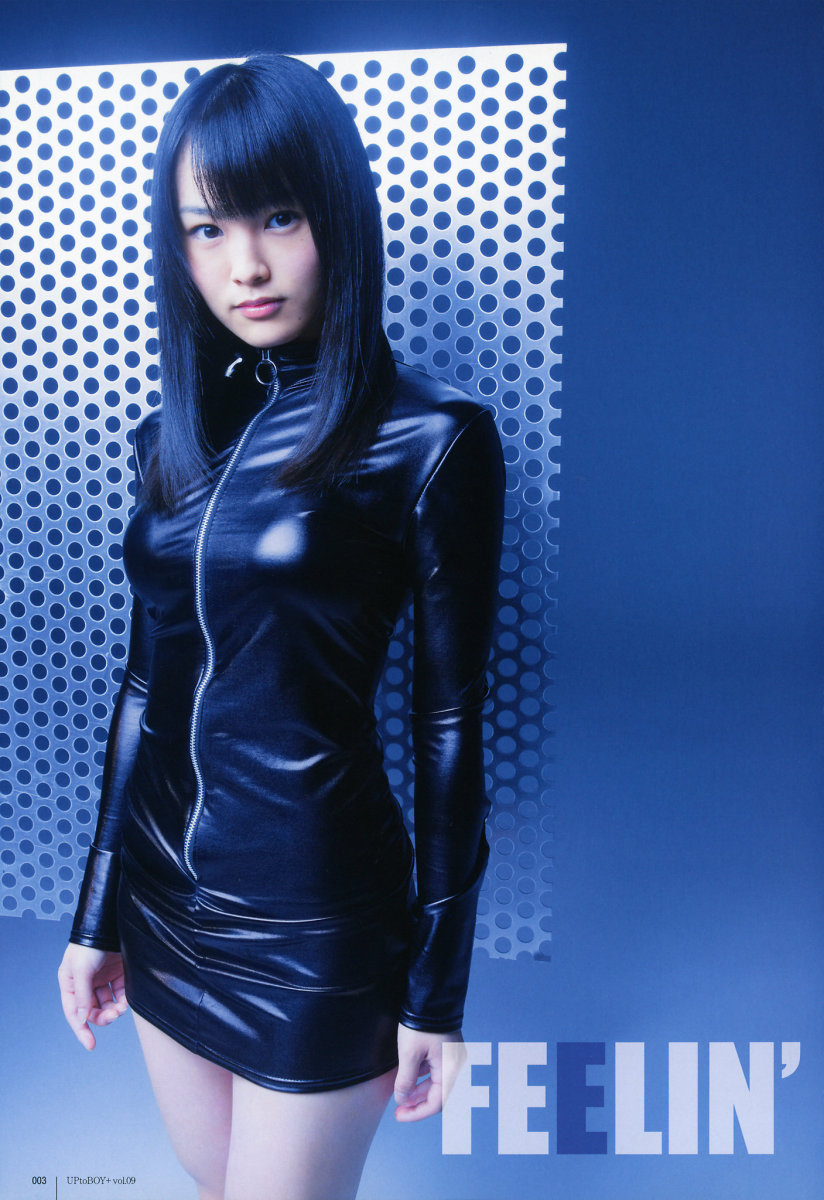 From UTB Magazine. This is once again Sayaka Yamamoto now former member of NMB48.