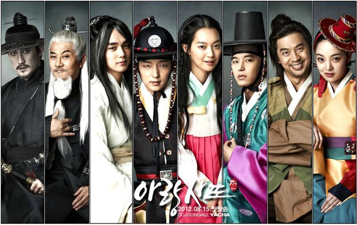 Top 15 Best Sageuk (Historical Korean Dramas) | HubPages