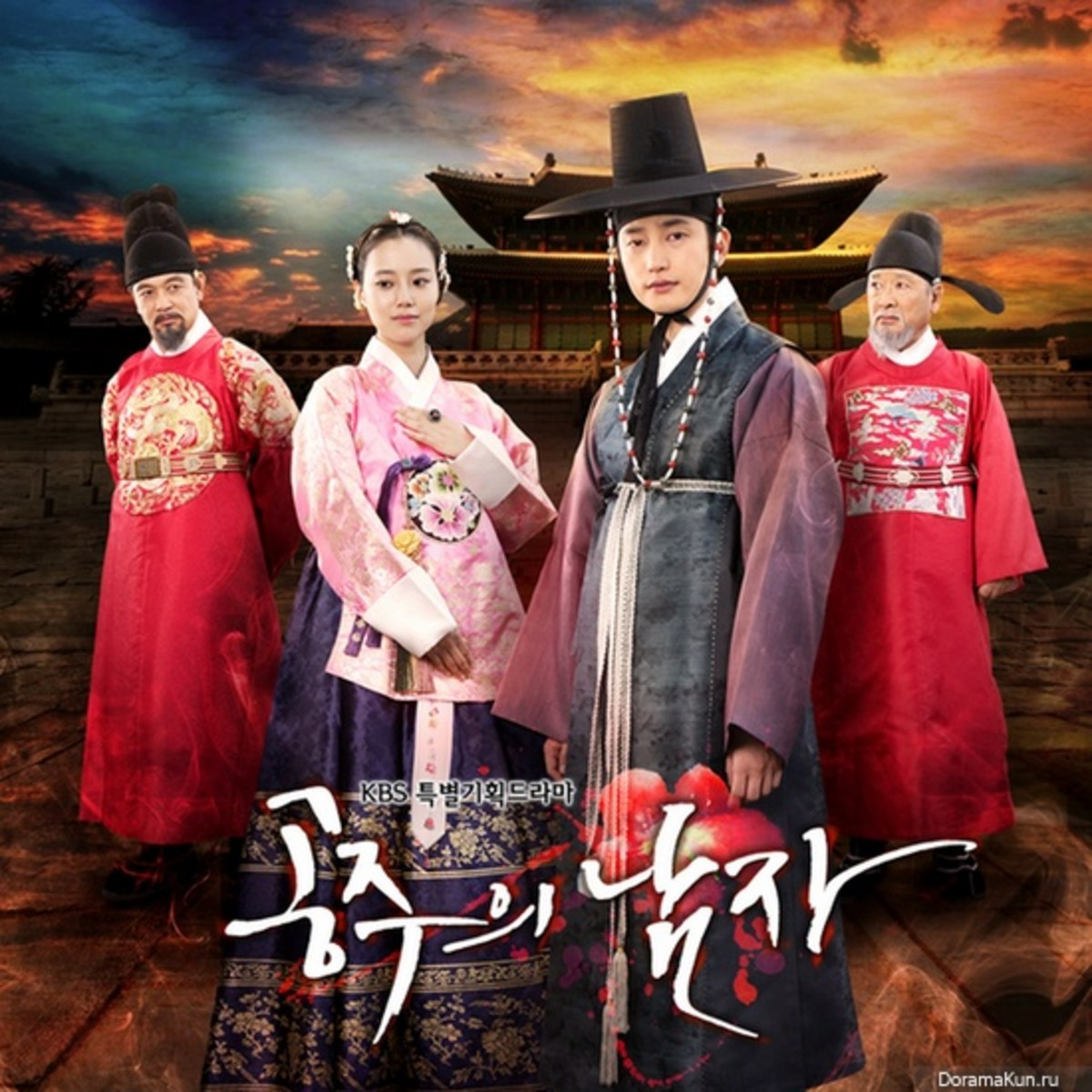 top-15-best-sageuk-historical-korean-dramas