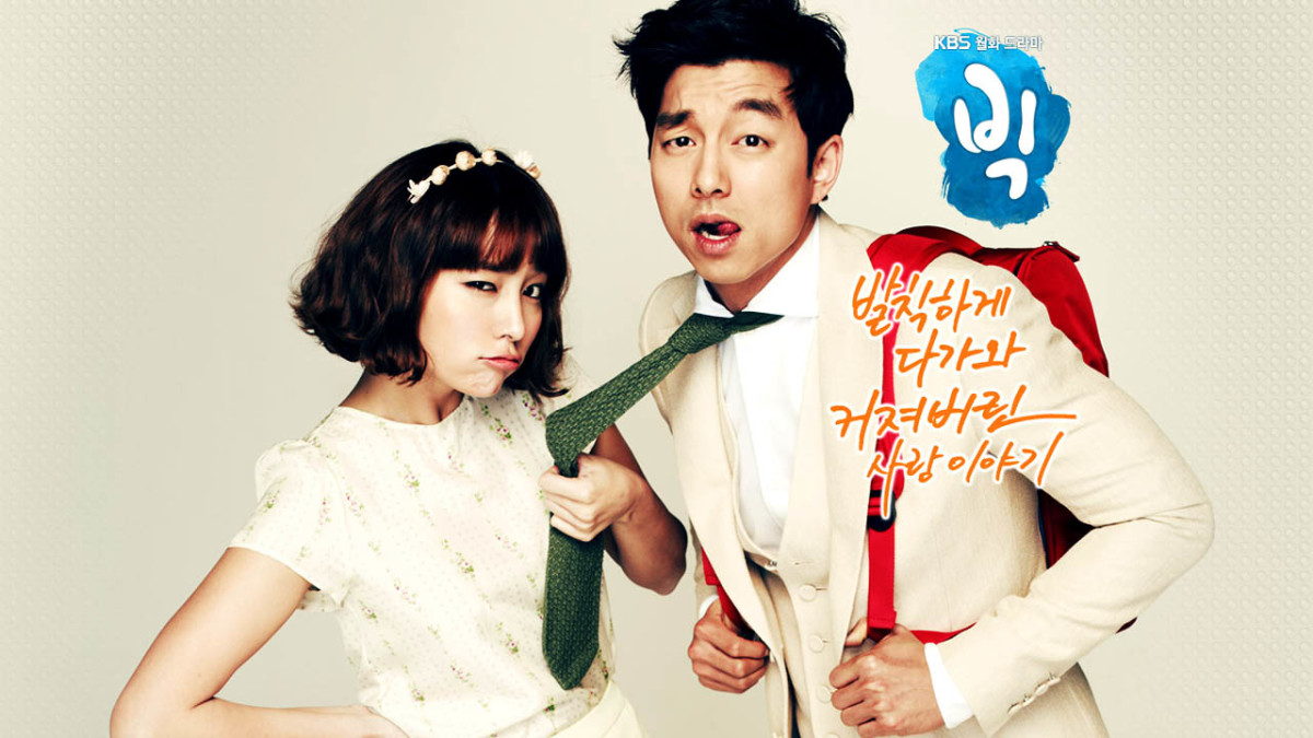 The Best Romantic Comedy Korean Dramas from 2010-2017 | HubPages