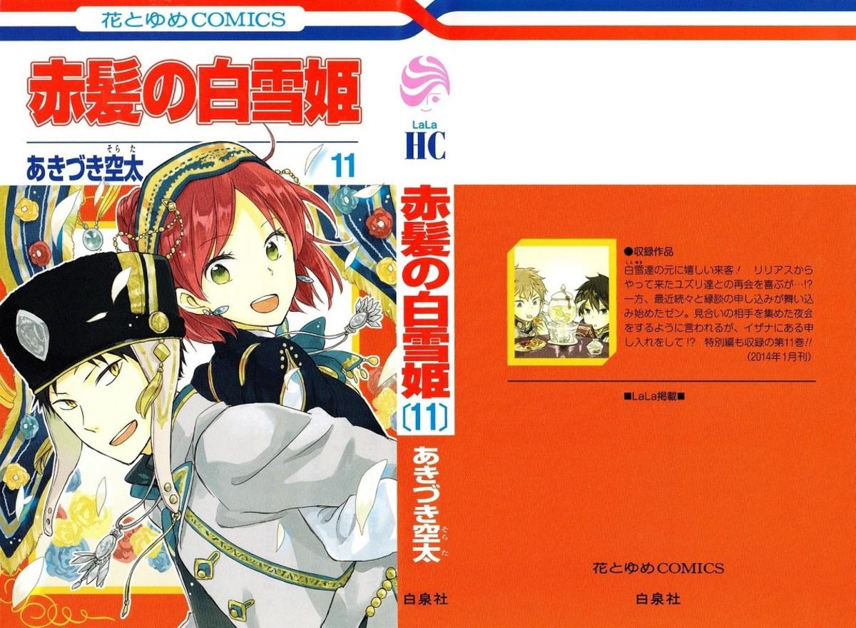 """Akagami no Shirayuki-hime"" features a heroine on a journey, similar to Yona."
