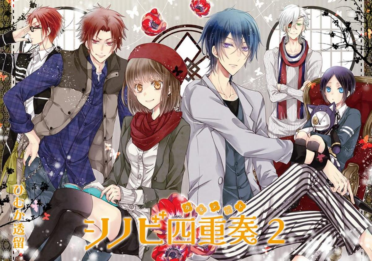 """""""Shinobi Quartet"""" has a more modern setting than """"Yona of the Dawn,"""" and the protagonist is a heiress rather than a princess. Chouko is a strong, independent character like Yona, though."""
