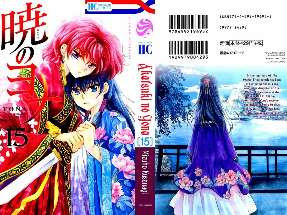 10 Manga Like Akatsuki no Yona (Yona of the Dawn)
