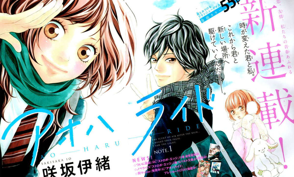 Highly Recommended Manga The Best Of Shoujo And Josei Genre Hubpages