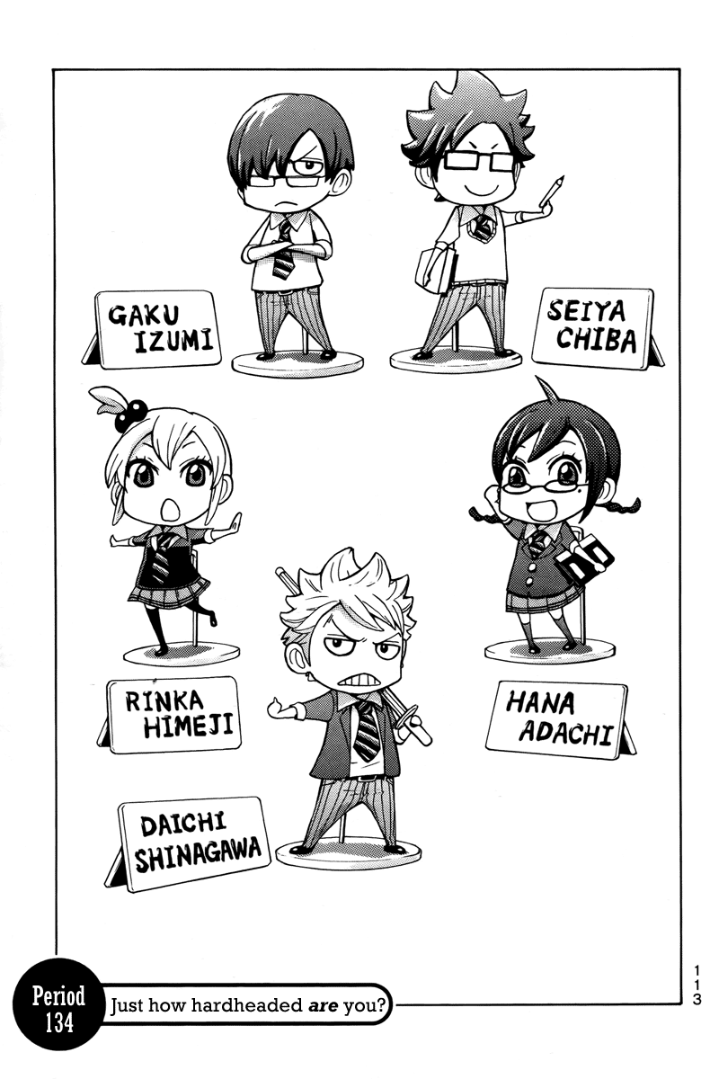 Yankee-kun to Megane-chan other characters (in chibi form)