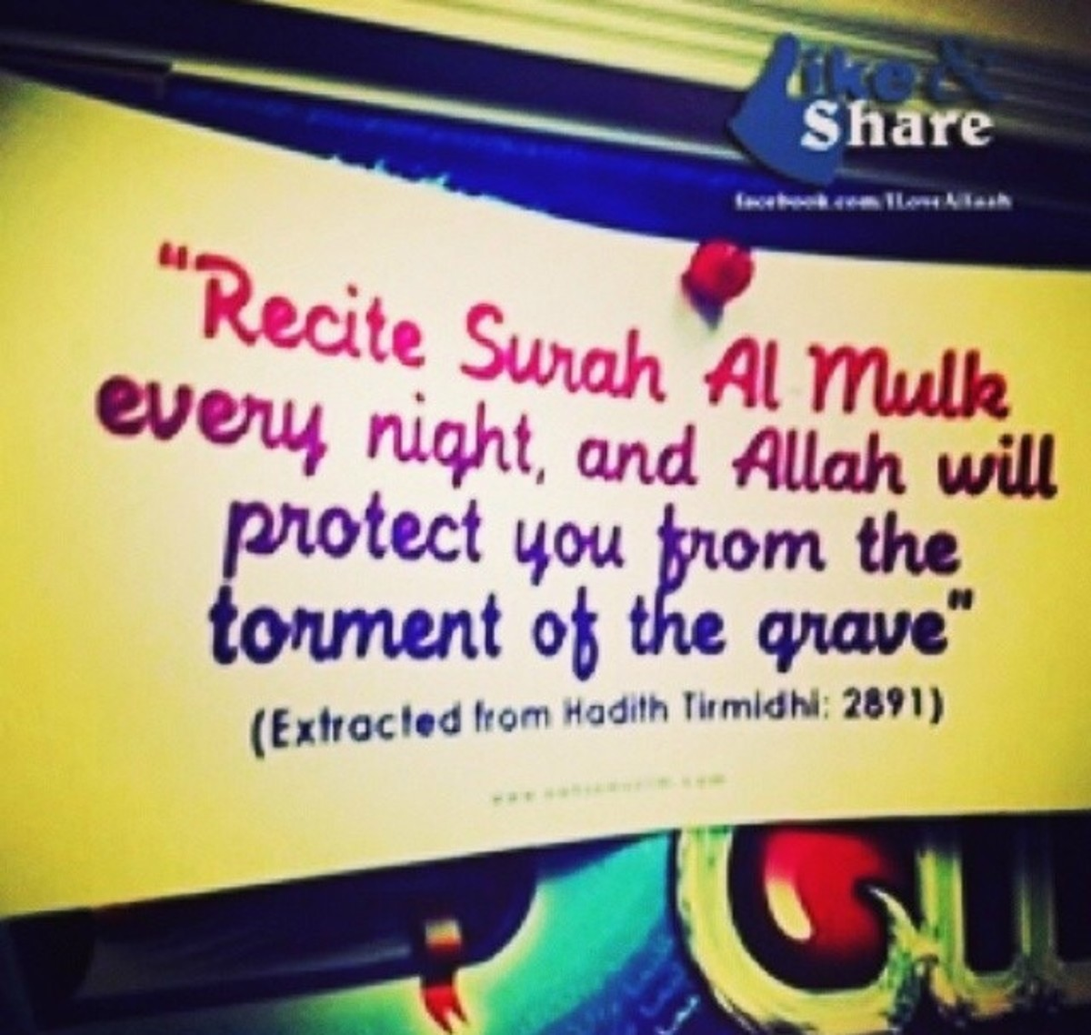 3 Powerful Rewards & Benefits of Reading Surah Mulk