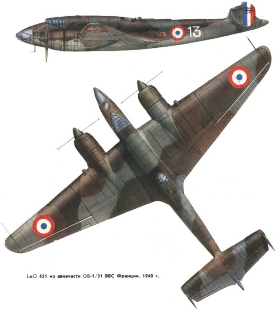 The LeO 451, which was a very fast and well armed medium bomber, although with some problems with turbulence.