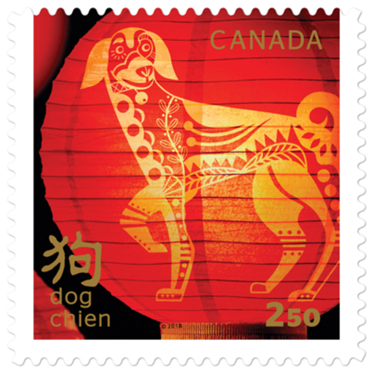 Canada Post issues special stamps for each  New Lunar Year. 2018 is the year of the dog.