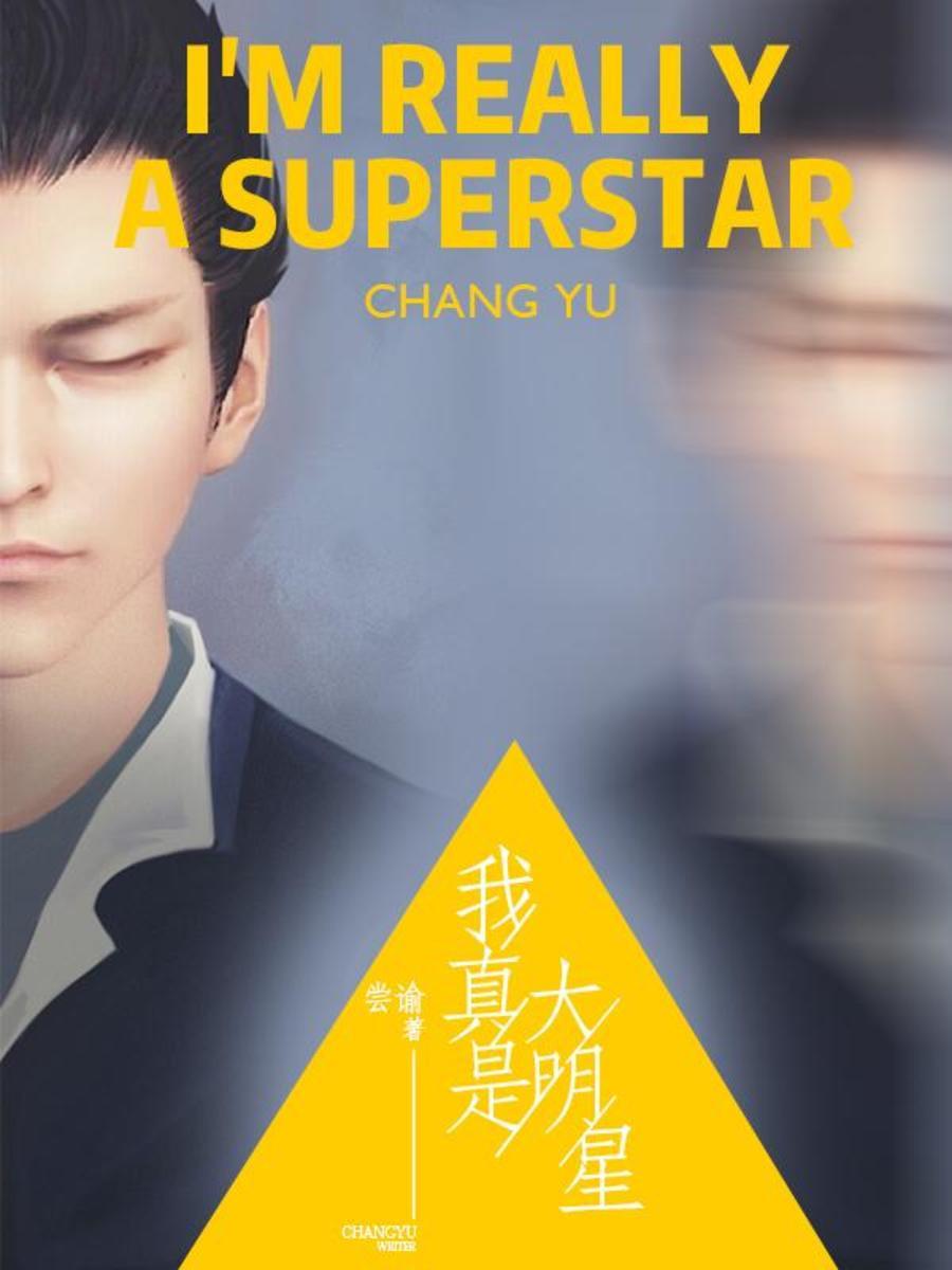 I'm Really a Superstar Novel