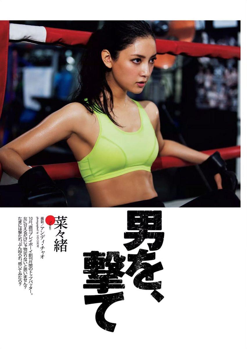 nanao-arai-japanese-fashion-model-movie-actress