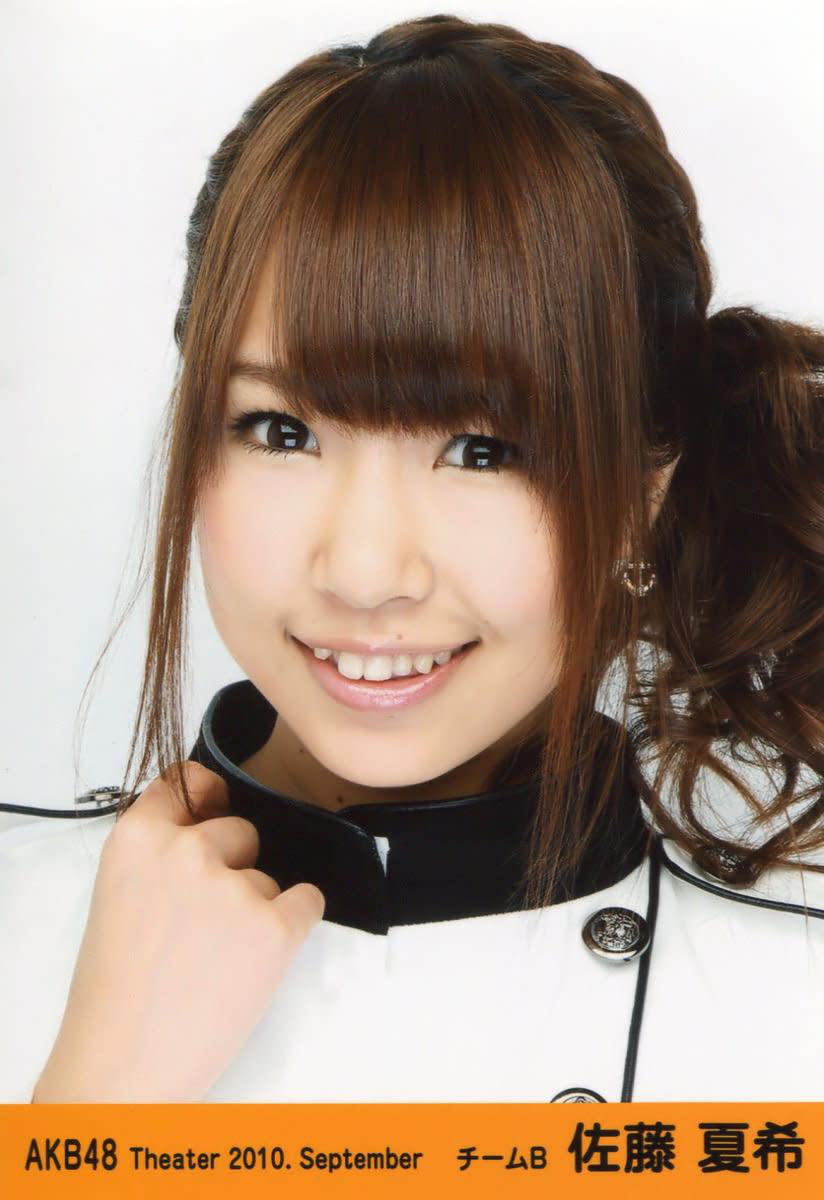 a-look-at-the-lives-careers-of-natsuki-sato-mayu-watanabe-two-former-members-of-famous-pop-music-group-akb48