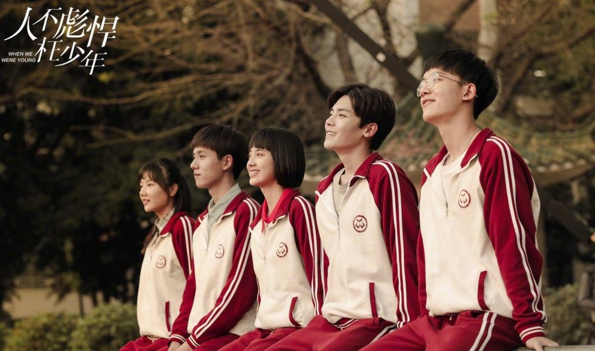 When We Were Young   Top 9 Chinese Youth Romantic Dramas You Can't Miss to Watch