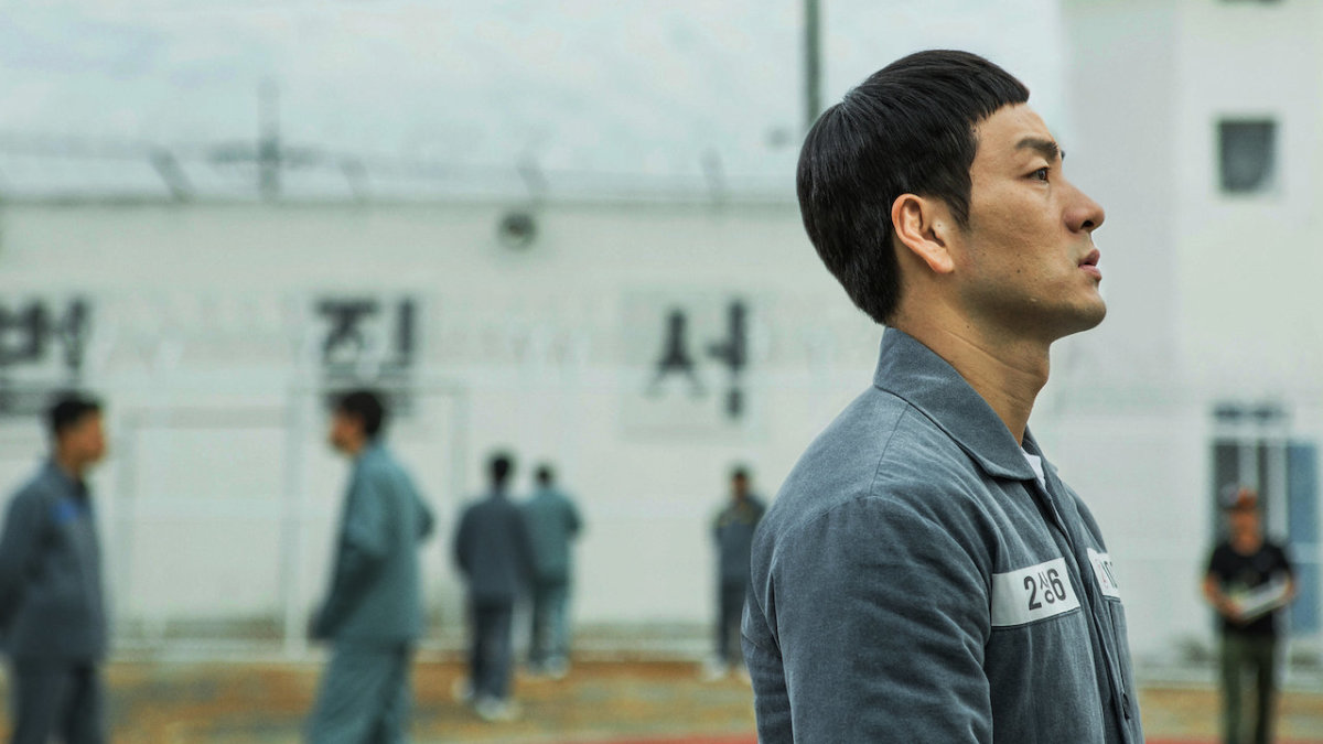 k-drama-review-prison-playbook