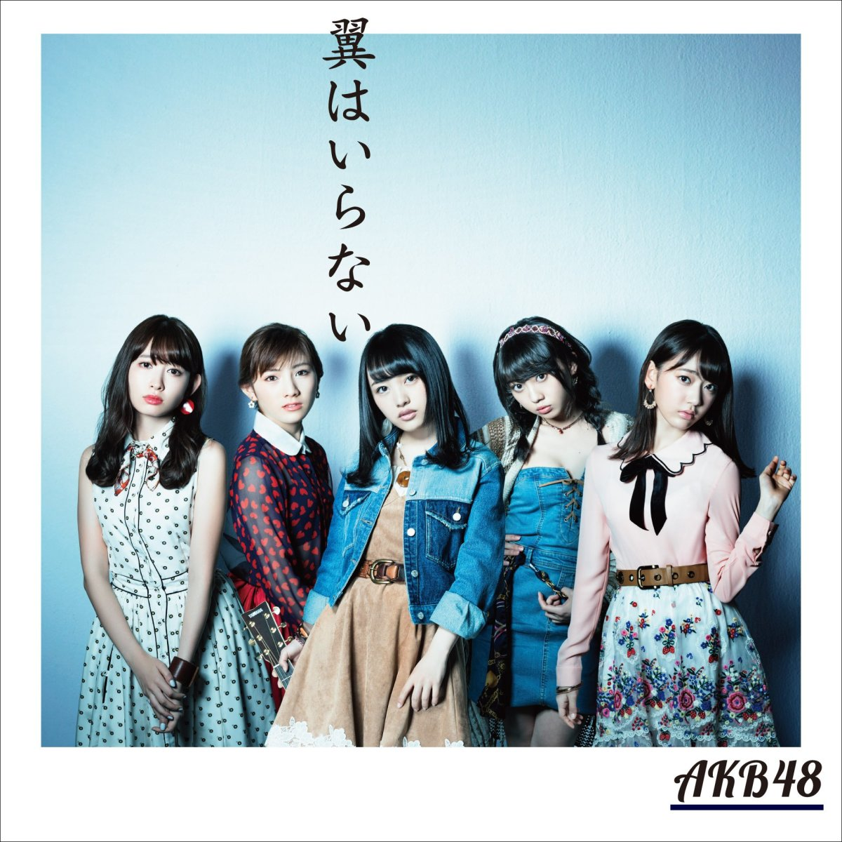 a-review-and-analysis-of-the-song-tsubasa-wa-iranai-the-44th-single-by-japanese-pop-music-group-akb48
