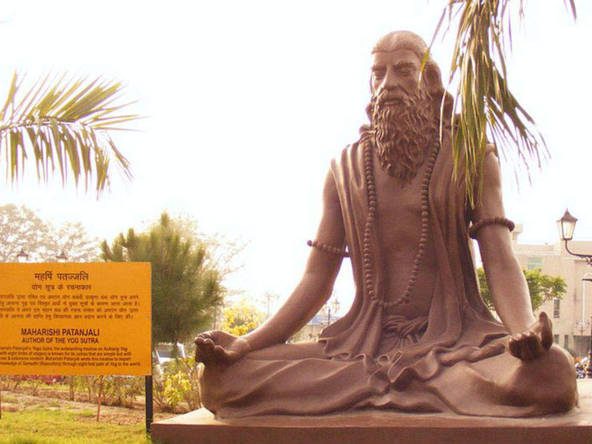 Yoga: A Tale  of  Lord Patanjali